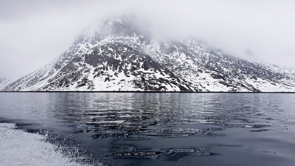 Nuuk fjord
